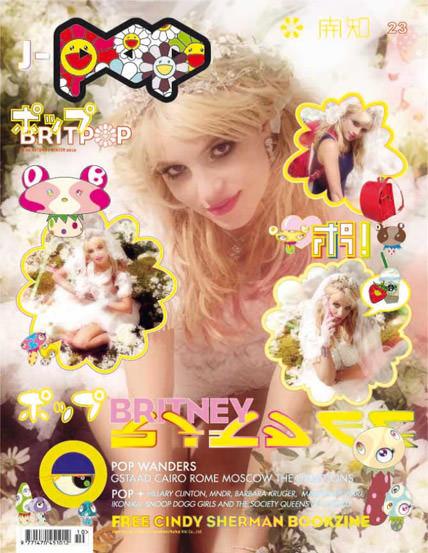 Britney Spears reinventada por Takashi Murakami
