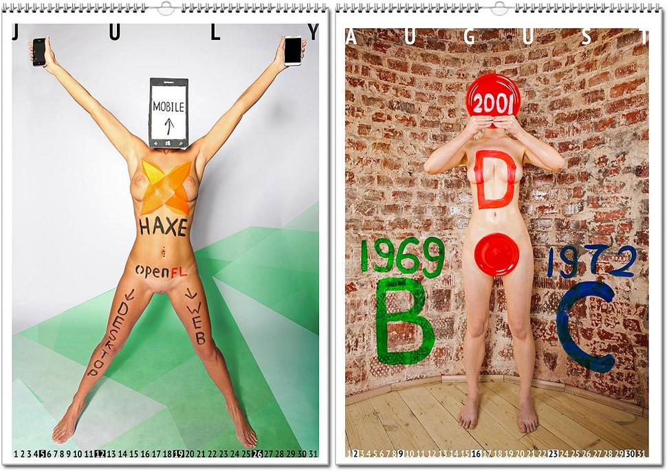 04-kalender.jpg