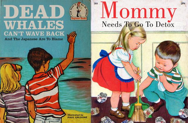 libros-dead-mom