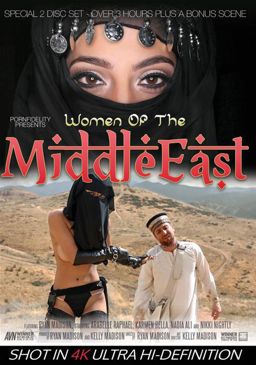 women-of-the-middle-east-front-dvd.jpg